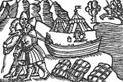 from Olaus Magnus - History of the Nordic Peoples
